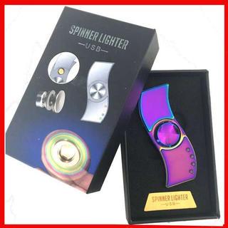 2in1 USB電熱ライター  LEDハンドスピナー  虹(がらがら/ラトル)