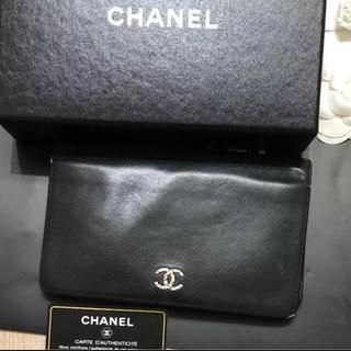 シャネル(CHANEL)の【本物】シャネル 長財布 無地 ブラック(財布)