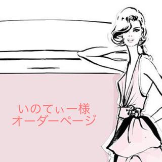 【いのてぃー様専用】ケアシール、商品在中シール(カード/レター/ラッピング)