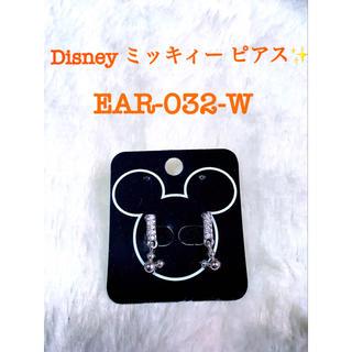 ディズニー(Disney)のDisney ミッキィー キラキラ✨ピアス✨(ピアス)