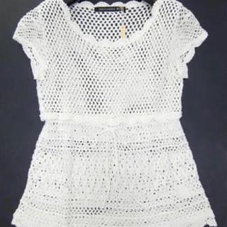 メゾンドリーファー(Maison de Reefur)のリーファーリブ編みトップス(カットソー(半袖/袖なし))