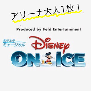 ディズニー(Disney)のディズニーオンアイス 大阪公演(ミュージカル)