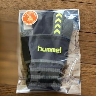 ヒュンメル(hummel)のヒュンメル 手袋(その他)