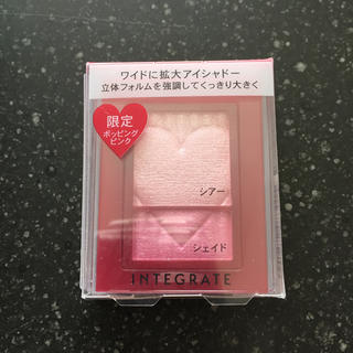 インテグレート(INTEGRATE)のインテグレート ワイドルックアイズ 限定ポッピングピンク PK222(アイシャドウ)