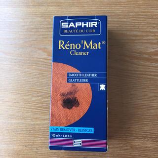 サフィール(Saphir)のSAPHIR サフィール レノマット リムーバー100ml(その他)