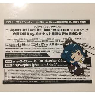 Aqours 3rdLIVE 大阪2日目シリアル ラブライブサンシャイン(声優/アニメ)
