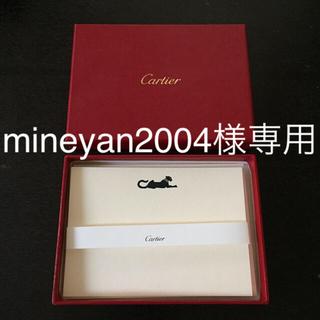 カルティエ(Cartier)の【非売品】カルティエ☆レターセット(カード/レター/ラッピング)