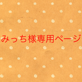 ジーユー(GU)の専用ページ(スプリングコート)