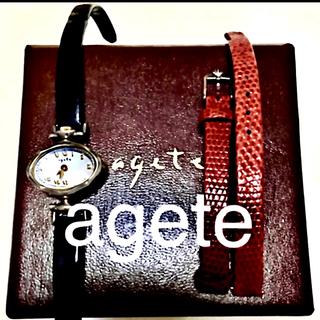 アガット(agete)のagete プレミアム限定 替えレザーベルト2本組 silver製腕時計(腕時計)