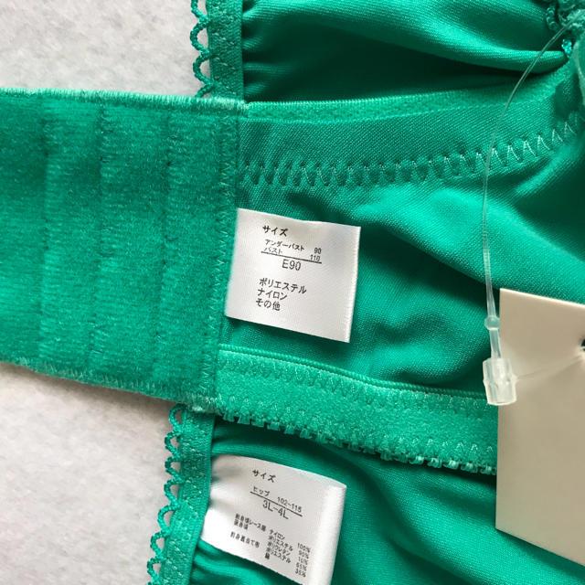 新品未使用 E90可愛いブラ&ショーツ セット 大きいサイズ レディースの下着/アンダーウェア(ブラ&ショーツセット)の商品写真