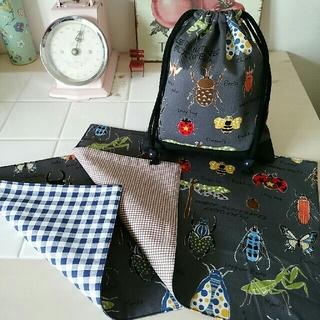 【入園入学】昆虫(グレー)給食袋・ランチョンマット2枚の3点セット(バッグ/レッスンバッグ)