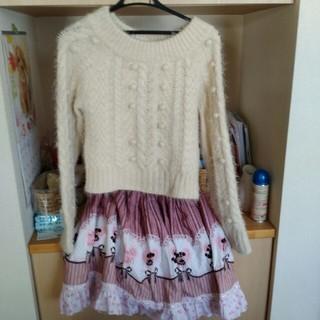 リズリサ(LIZ LISA)のセーター(ひざ丈スカート)