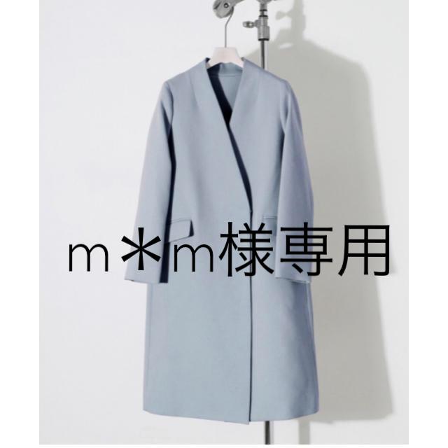 【UNITED TOKYO】Vネックコート/サックスブルー レディースのジャケット/アウター(ノーカラージャケット)の商品写真