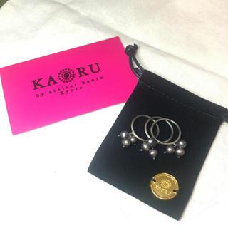 カオル(KAORU)のKAORU 三連リング(リング(指輪))