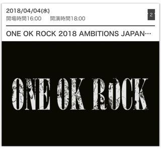 ワンオクロック(ONE OK ROCK)のONE OK ROCK チケット(国内アーティスト)
