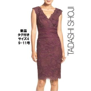 タダシショウジ(TADASHI SHOJI)のbabyforyou様専用 Tadashi shoji 刺繍レースストレッチ(ひざ丈ワンピース)