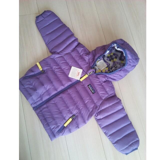 patagonia(パタゴニア)の新品 パタゴニア ダウン ジャケット キッズ/ベビー/マタニティのベビー服(~85cm)(ジャケット/コート)の商品写真