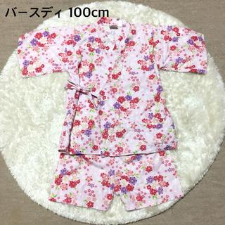 シマムラ(しまむら)のバースディ/桜♡甚平(甚平/浴衣)