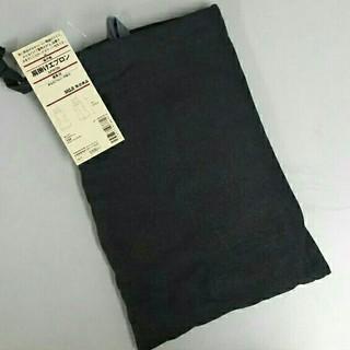 ムジルシリョウヒン(MUJI (無印良品))の新品 無印良品 麻 肩掛けエプロン・墨黒M(収納/キッチン雑貨)