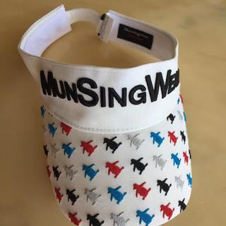 マンシングウェア(Munsingwear)のマンシングウェア ゴルフ小物 (キャップ サンバイザー)(ウエア)