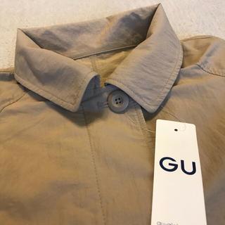 ジーユー(GU)のGU ステンカラーロングコート(ステンカラーコート)