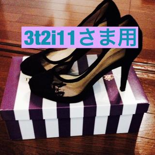 グレースコンチネンタル(GRACE CONTINENTAL)のグレースコンチネンタルのパンプス♡(ハイヒール/パンプス)