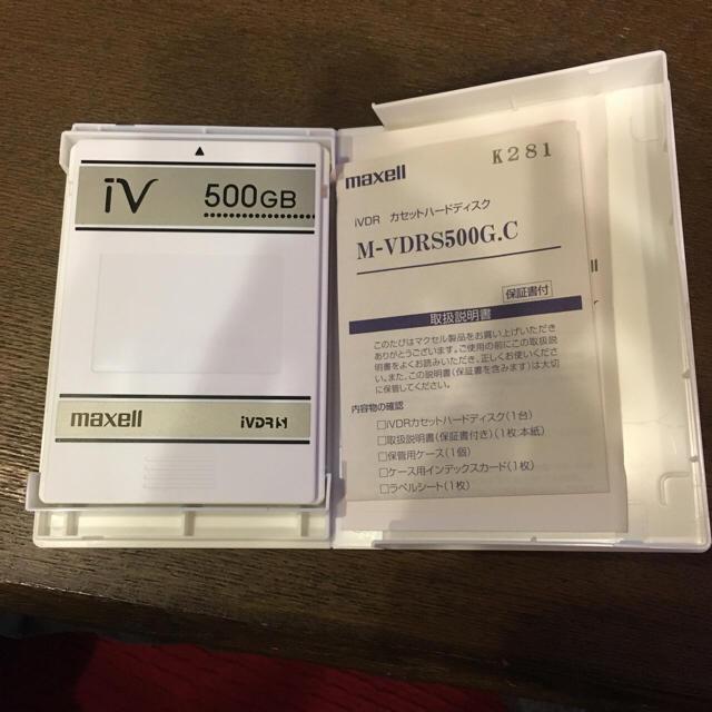 maxell(マクセル)のmaxell iVDR 500G スマホ/家電/カメラのテレビ/映像機器(その他)の商品写真