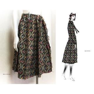 【1点もの・デザイン画付き】ゴブラン織り(金糸入り)解れスカート(ひざ丈スカート)
