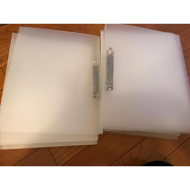 MUJI (無印良品)(ムジルシリョウヒン)の無印良品 A4 ポリプロピレンリングファイル 10冊セット インテリア/住まい/日用品の文房具(ファイル/バインダー)の商品写真