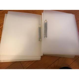 ムジルシリョウヒン(MUJI (無印良品))の無印良品 A4 ポリプロピレンリングファイル 10冊セット(ファイル/バインダー)