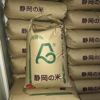 お米 古米 30キロ(米/穀物)