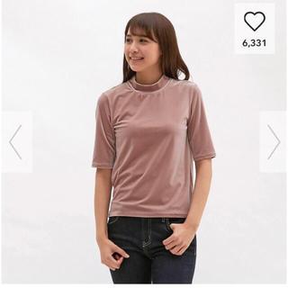ジーユー(GU)のベロアハイネック 五分丈(Tシャツ(長袖/七分))