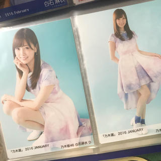 ノギザカフォーティーシックス(乃木坂46)の白石麻衣 生写真 セット(アイドルグッズ)