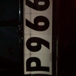ボート16t(その他)