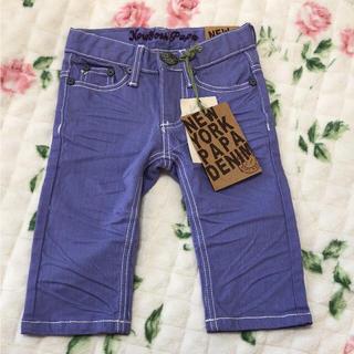 ニューヨークパパ(NEW YORK PAPA)の♡新品タグ付き♡NEWYORK PAPA デニムパンツ110(パンツ/スパッツ)