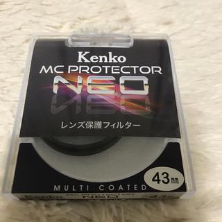 ケンコー(Kenko)のレンズ保護フィルター(デジタル一眼)