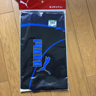プーマ(PUMA)のプーマ 巾着袋 Lサイズ 新品(その他)