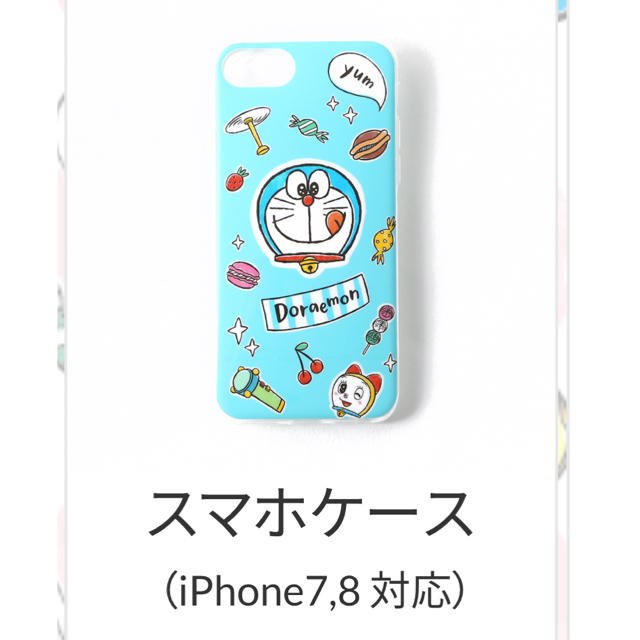 e837150af1 3COINS - 3coins ドラえもん スマホケースの通販 by @ki's shop|スリー ...