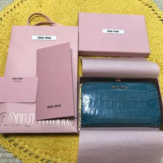 competitive price c7252 81fe4 miumiu クロコがま口財布