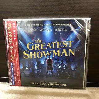 グレーテストショーマン サウンドトラック(テレビドラマサントラ)