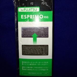 フジツウ(富士通)の■送料無料■FUJITSU 富士通キーボードカバー■新品未使用(PC周辺機器)