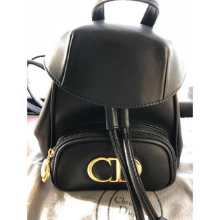 クリスチャンディオール(Christian Dior)の専用☆  クリスチャンディオール 美品(リュック/バックパック)