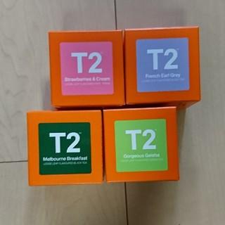 T2  紅茶 茶葉(茶)