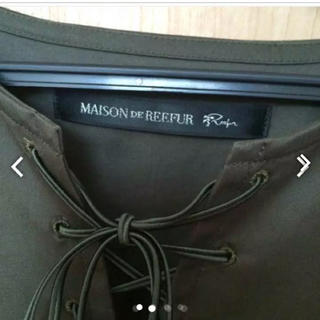 メゾンドリーファー(Maison de Reefur)のメゾンドリーファー レースアップ ワンピース (ミニワンピース)