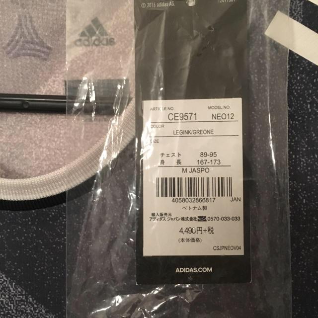 adidas(アディダス)のeriyoshionさま専用 メンズのトップス(Tシャツ/カットソー(半袖/袖なし))の商品写真