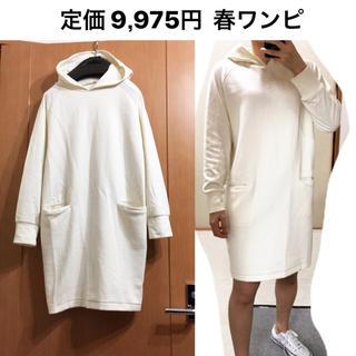 定価9975円・大人 パーカーワンピース ホワイト