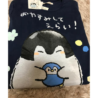 シマムラ(しまむら)のコウペンちゃん パジャマ ルームウェア(キャラクターグッズ)