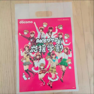 エーケービーフォーティーエイト(AKB48)のAKB48 NTTドコモ コラボショッパー10枚セット(ショップ袋)