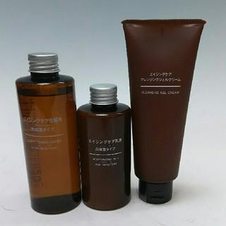 ムジルシリョウヒン(MUJI (無印良品))の新品 無印良品 エイジングケア3点セット(化粧水 / ローション)