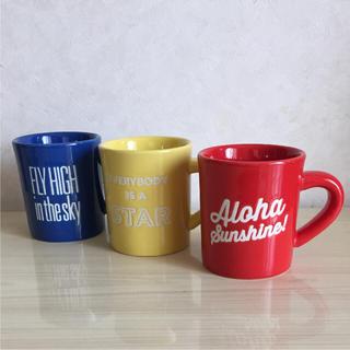 フランフラン(Francfranc)のフランフラン マグカップ 3個(マグカップ)